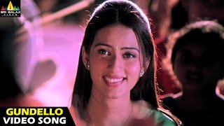 Andhrudu Songs | Gundello Emundo Video Song | Gopichand, Gowri Pandit | Sri Balaji Video