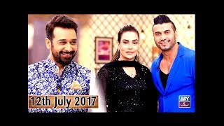 Salam Zindagi With Faysal Qureshi Guest: Sadia Imam & Adnan Haider - 12th July 2017