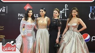 مي وميس ودانا وداليا حمدان لاول مره في مهرجان القاهرة السينمائي