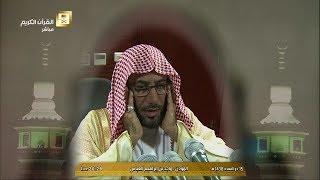 أذان العشاء للمؤذن الشيخ ماجد بن إبراهيم العباس اليوم الإثنين 15 ذو القعدة 1438 - من الحرم المكي