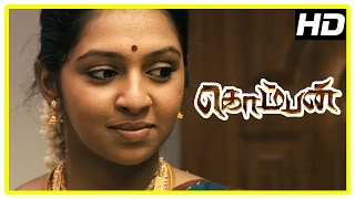 Komban Tamil Movie | Scenes | Karthi and Lakshmi Menon's first night | Rajkiran