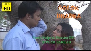 GOLOK DHADHA // PROMO // FULL HD // Director by: BIPLAB SARKAR