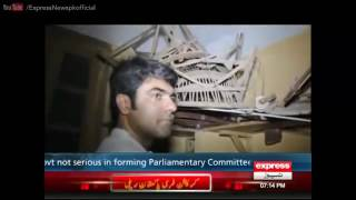Woh Kya Hai 22 May 2016 Haunted Rest House in Sajawal, Karachi, Express News