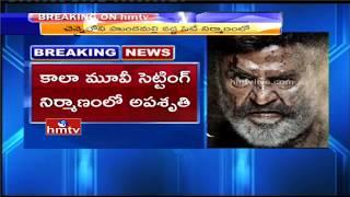 సినీ కార్మికుడు మృతి | Tragic Incident in Rajinikanth Kaala Movie Shooting | HMTV