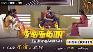 Women stays with Boys in their Bachelor Room - Kushboo Gets Shocked | Nijangal Episode 39