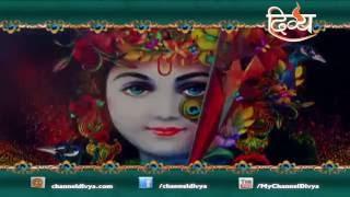 84 Kos Yatra | Parikrama Brij 84 Kos Ki Ep: 04 | Krishna | Channel Divya
