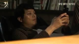 Korean Movie 짓 Act, 2013 외도 테스트 영상 Affair Test Video