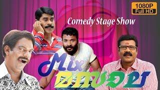 Comedy Town new Malayalam Comedy Stage Show| കോമഡി ടൗൺ | Pisharadi Suraj  salikumar comedy show 2016