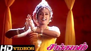 Margazhi Thingal Allava... Tamil Movie Songs - Sangamam [HD]