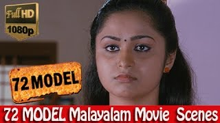 Malayalam Movies 2013 - 72 Model - Nazreen Nazar Romantic  Scene [HD]