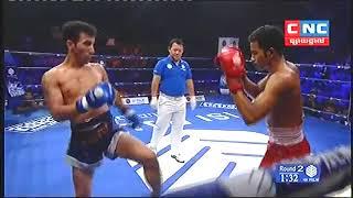 Long Chin, Cambodia Vs Masoud Raeesi, Iran, Khmer Warrior CNC Boxing 16 September 2018