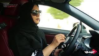 الإعلامية السعودية منى أبو سليمان: أتجنب القيادة في الطرق السريعة لهذا السبب!!