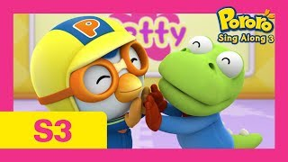[NEW] Pororo Singalong show S3 | #4 Porong Exercise | Nursery Rhymes | Kids Pop