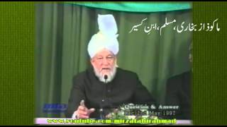 Was Miraj of Prophet Muhammad (saw) Physical?
