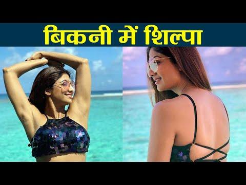 Xxx Mp4 Shilpa Shetty S Latest Hot BIKINI LOOK Goes Viral Check Out। FilmiBeat 3gp Sex