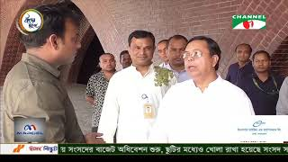 Channel i NEWS 2PM (JUNE-08-2019)