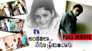 Andarila Nenu Preminchanu Full Movie || Thagubothu Ramesh, Dhanraj, Kondavalasa, Krishna Tej