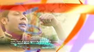 অজু ও আযান নিয়ে চমৎকার ভাষার গান | Amirul Momenin Manik | Lyrical Video | 2017