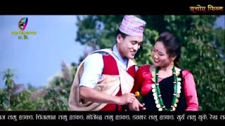 Ta Dhole Paraba - Gurug Film