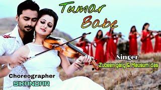 TUMAR BABE by Mausumi das & Dikshu. New assamese song