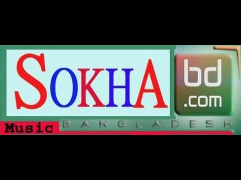 Xxx Mp4 Bangla New Music Video 2016 By SokhaBD Com 3gp Sex