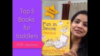Top 5 books for toddlers | Make the learning fun. :)