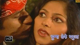 Chumma Leke Farar Ho Gail | चुम्मा लेके फरार हो गईल   | Diwakar Dwivedi | Bhojpuri Hot Songs
