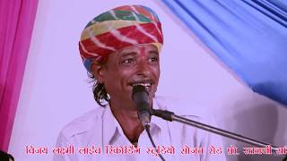 Bhajan - आच्छी परनाई रावलमालने न्यू राजस्थानी भजन ( Singer - Sarwan Pandit Pali )