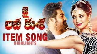 Jai Lava Kusa ITEM Song Highlights | Jai Lava Kusa Songs - Jr NTR, Tamanna | Devi Sri Prasad