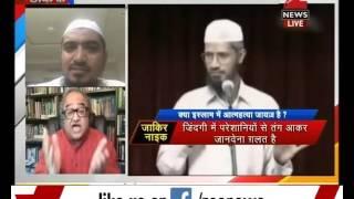 When will Islam rise against Zakir Naik? Part IV