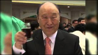 Religious Leader Sun-Myung Moon Dead at 92