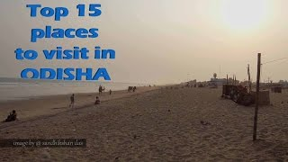 Odisha(Orrisa),India   Top 15 best places must to visit   How to reach   Must watch