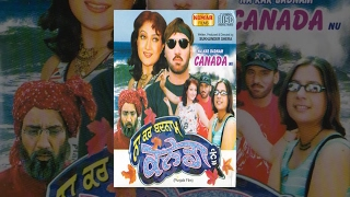 Na Kar Badnam Canada Nu - Full Punjabi Movie