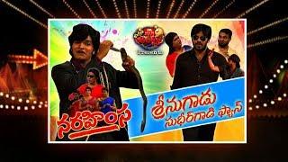 Extra Jabardsth | 4th August 2017| Full Episode | ETV Telugu