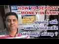 How to deposit money in atm in tamil | Indian bank atm deposit