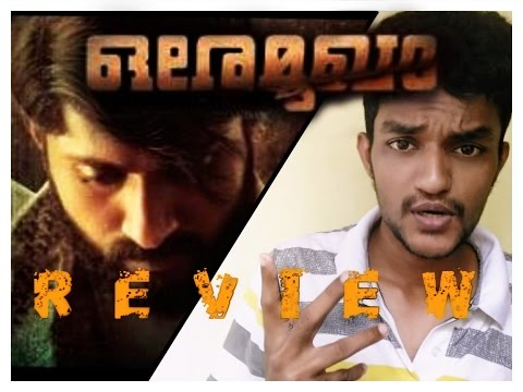 Ore mukham malayalam movie review by Abitruview