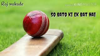 Cricket is my life