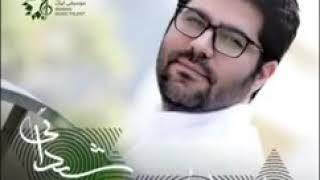 حامد همایون ای جان