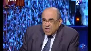 هاله شو الحلقه الثانيه عشر مع دكتور مصطفي الفقي