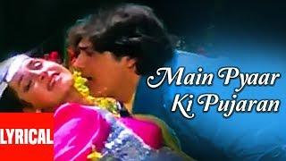 Main Pyar Ki Pujaran Lyrical Video | Hatya | Bappi Lahiri | Govinda, Neelam