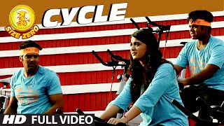 Cycle Full Video Song ||