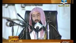 قصة رجل مع ملك الموت - الشيخ نبيل العوضي