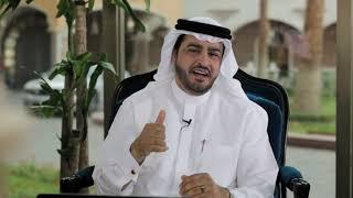 عنوان الحلقة السابعة زواج على درهمين المستشار الأسري الدكتور خليفة المحرزي