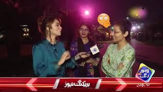 Fatta Fat | Full Episode | 15 Nov 2018 | Lahore Rang