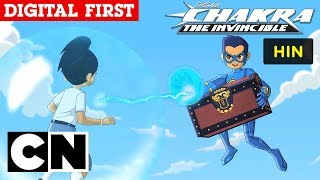 Stan Lee's Chakra - The Invincible | The Pirate Treasure | Hindi | Cartoon Network
