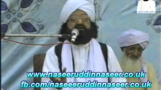 Qiss -E- Suliman (Jabar Gujarkhan) Pir Syed Naseeruddin naseer R.A - Episode 72 Part 2 of 2