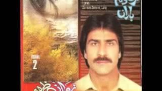 Pashto New Very Sad Song Zaman Zaheer Nari Da Gham Baraan Dee