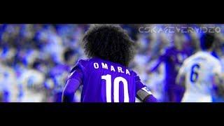 Omar Abdulrahman عمر عبدالرحمن / Skills, Assists & Goals / Al Ain 2017 /HD/