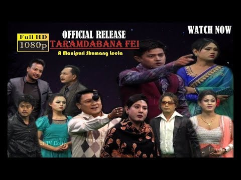 Xxx Mp4 TARAMDABANA FEI Manipuri Shumang Leela Official Release 3gp Sex