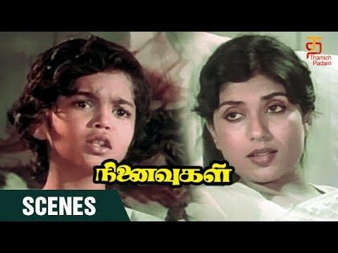 Ninaivugal Tamil Movie Scenes   Sripriya arguing with Karthik   Karthik   Sripriya   Thamizh Padam